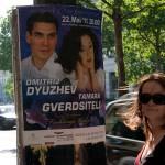 Русские гастроли, Wienn, Austria