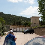Завод шампанских вин, вход, Sudak, Crimea, Ukraine